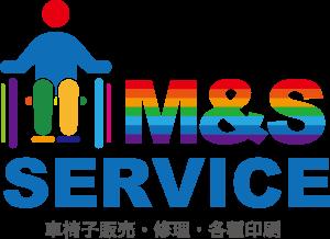 M&S SERVICE